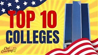 The Best Universities In America | Top 10 US College Rankings 2021